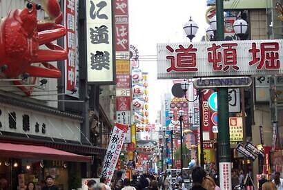[AJU VIDEO] 大阪购物圣地--道顿崛
