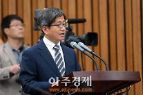 [팩트체크] 소년법 폐지는 위헌?..아동의 권리에 관한 협약 위반,국제조약 충돌