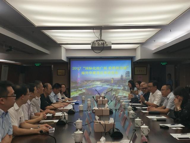 2017广州《财富》论坛将于12月举行 131家世界500强企业参会