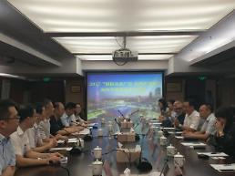 .2017广州《财富》论坛将于12月举行 131家世界500强企业参会.