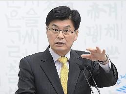 충청권 4개시도,'세종시 행정수도'로 명문화 추진