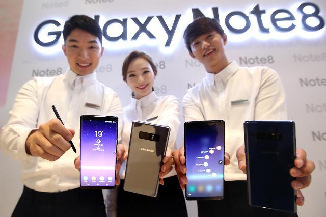 三星Note8本月29日在中国开售 将扩大移动支付业务范围