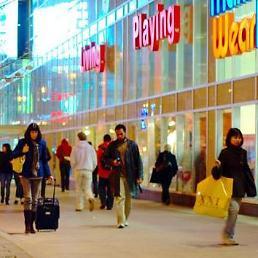 [상하이는 지금] 10주년 맞은 '상하이 쇼핑데이' 풍경