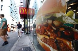 .McDonalds to resume sales of best-selling burger.