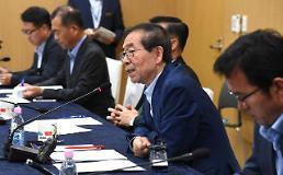 <C>서울형 국무회의 처음 연 박원순<E> 아동수당 보편적 복지 정부가 온전히 부담해야