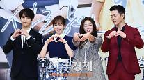 """[AJU★현장] SBS 새월화드라마 '사랑의 온도', """"가을에 딱 어울리는 감성 드라마 출격"""""""