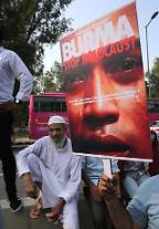 """""""로힝야 비극 멈춰야""""  미얀마 향한 국제 비난 더 커져…""""이슬람 극단주의 세력 확장의 계기 될 수도"""""""