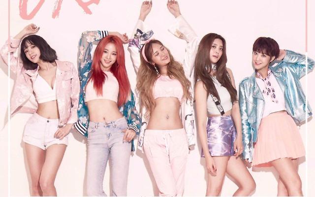 EXID有望于10月回归 成员率智参与新专辑录音