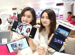 .LG U+将于15日推出Galaxy Note8 .