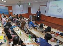 [아주동영상] 한중수교 25주년 시리즈 강좌 '포스트 한한령시대'