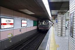 .[AJU VIDEO] 略显陈旧的日本地铁站.