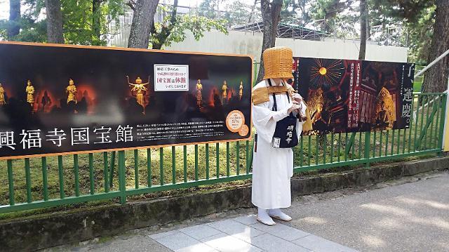 [AJU VIDEO] 奈良街头的表演^^