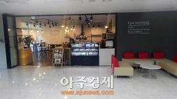 정부세종청사 내 운영 커피숍, 강압적 재료 구입 지시 논란