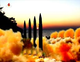 .N. Korea fires ballistic missile over Japan in apparent show of force .