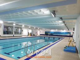 의왕도시공사 여성회관 수영장 노후시설 개선...국비 2500만원 지원