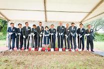 만도, 독일 프랑크푸르트에 R&D센터 세운다…2018년 완공