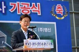 성남 야탑청소년수련관 건립공사 첫 삽...주민 오랜 숙원 푼다!