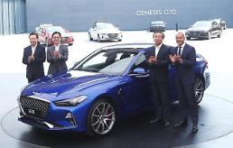 .现代发布中型豪车捷恩斯G70  与宝马奔驰展开竞争.