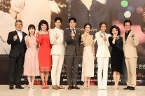 [AJU★종합] '내 남자의 비밀', 화려한 출연진+재미있는 스토리로 KBS2 저녁일일 흥행 이을까