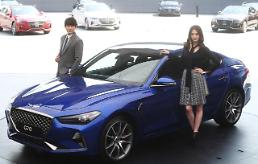 Hyundai unveils Genesis sports sedan G70: Yonhap