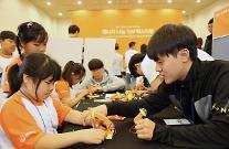 ㈜한화, 초등생 대상 소프트웨어개발 경연대회 개최