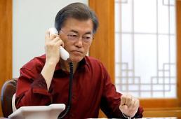 .韩美首脑通话谴责朝鲜射弹 文在寅明日启程出席联合国大会.