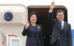 .文在寅启程访美 出席联合国大会展开多边外交.