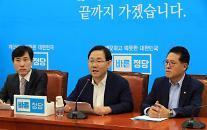 바른정당, 11월 13일 당원대표자 회의 개최…새 지도부 선출