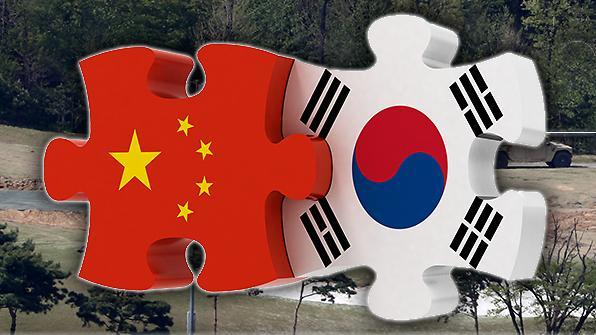 """[社告]""""探求面向未来的韩中关系""""建交25周年论坛诚邀您的加入"""
