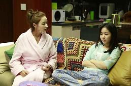 [리뷰] 한채영X진지희 이웃집 스타, 설정 빼면 남는 게 없는 코미디