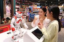 눈 맞추며 대화하고 장난감 추천까지…스타필드 고양에 'AI 쇼핑도우미' 등장