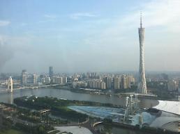 .机遇之城!广州建设国际科技创新枢纽.