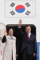 文 대통령 유엔 출국…다자외교전 데뷔