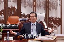 김명수 인준 위해 정세균 국회의장 해외 순방 연기