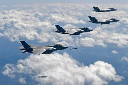 .US strategic planes make muscle-flexing flight along inter-Korean border.