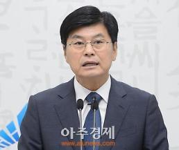 [로컬인사이드] 이춘희 세종시장 겨냥… 야3당 진상 조사위원회 구성