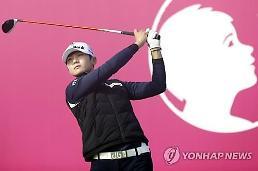 골프 박성현, 1주일 만에 세계랭킹 2위 탈환…유소연 '1위 수성'