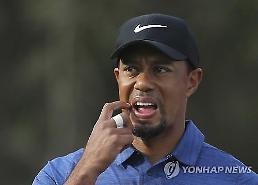 '골프 황제' 타이거 우즈의 떨어진 위상…주최 대회마저 '존폐 위기'