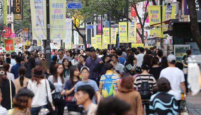 调查:四成首尔市民认为今年中秋节消费市场低迷
