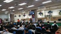 [대만에서] 신남향정책과 동남아 유학생 유치