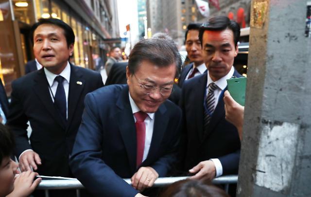문재인 대통령, 뉴욕 거리를 활보한 까닭은?
