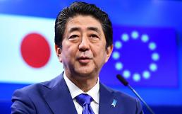 아베의 조기총선에 BOJ 출구전략 불똥? …급조한 복지정책 부작용 우려 비판도