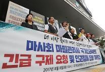 임금체불 '쉬쉬'해온 마사회, 법 위반만 632건...고용부 특별감독 결과