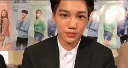 .EXO成员KAI直播宣传新剧 若收视率破10%在明洞拥抱粉丝.