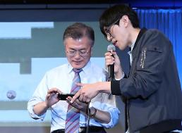 S. Korean game developers on guard against Chinese rival Yoozoo