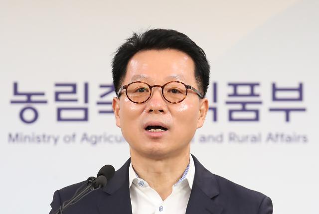 동우ㆍ사조ㆍ하림 등 축산대기업 갑질땐 피해농가에 3배 징벌적 배상