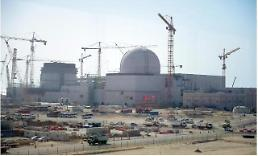 .Saudi nuclear project reignites S. Korean ambitions for reactor export.