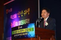 """キム・ビョンウォン会長""""365日常時防疫体系草稼動する"""""""