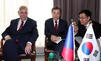 문재인 대통령, 체코 대통령에 평창 올림픽 협력 당부