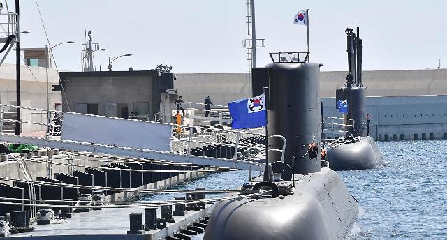 청와대 한·미 핵추진 잠수함 韓보유 합의 보도, 사실 아니다